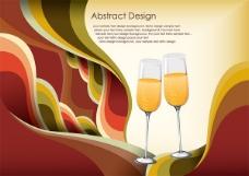 香槟杯子潮流背景矢量素材