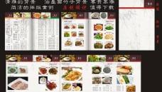 清雅菜谱图片