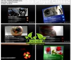 视频包装框图片