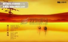 中国风之夕阳下湖边风景分层素材