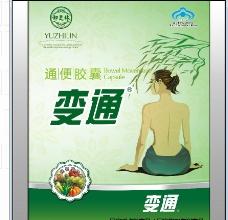 瑜伽美女广告图片