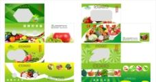 蔬菜包装盒图片