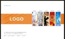 广告公司画册封面图片