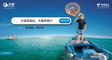 3G信号图片