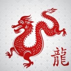 剪纸中国龙