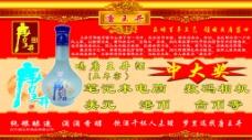 唐王井宣传彩页图片