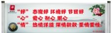 中國風水墨畫宣傳標語圖片