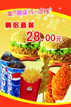 西餐漢堡圖片