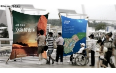 万科东海岸房产广告PSD素材