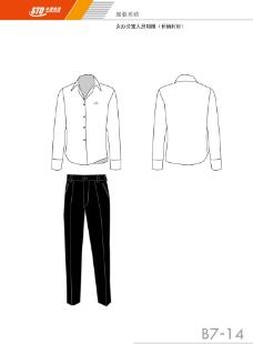 申通快递 女办公室人员制服(长袖)图片