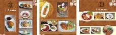 料理海报图片