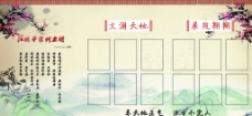 学校展版图片