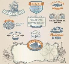 海鲜标签图片