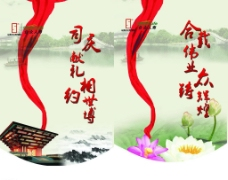 水墨锦旗图片