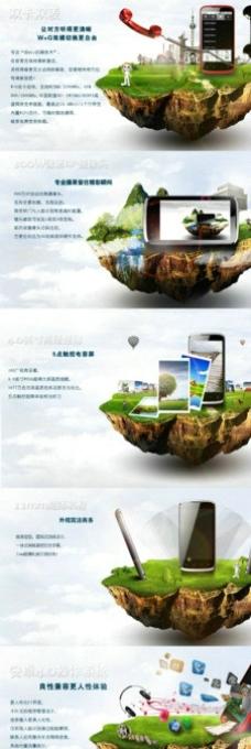 智能手机功能详解图片