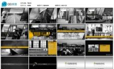 電視片頭AE工程