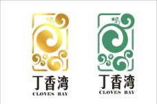 丁香湾标志图片