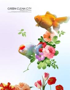 金鱼海报图片