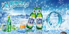 冰爽啤酒图片