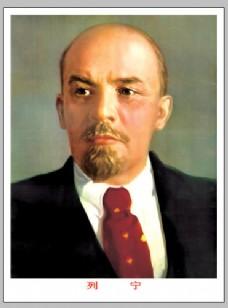 列宁伟人下载