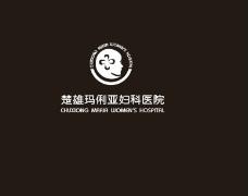 楚雄玛俐亚妇科医院标志图片