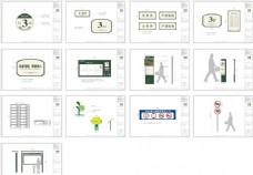 高档小区地产标识系统