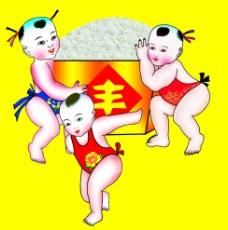 三个小孩图片
