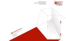 米特建筑装饰封面设计图片