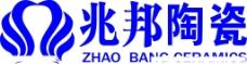 兆邦陶瓷商标图片