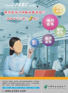PSBC书封面图片