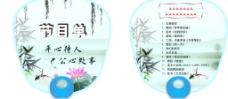 江南韵味的扇子图片
