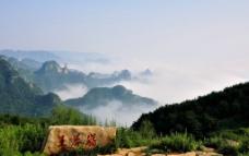 王莽岭图片