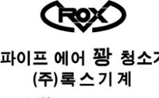 韩文ROX图片