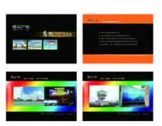 广告传媒画册图片