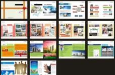 百点广告传播宣传册图片