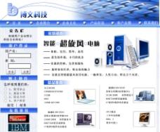 计算机网站 网站图片