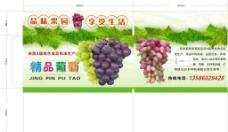 水果包装箱 包装葡萄箱图片