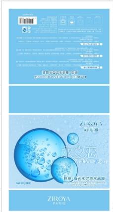 水之恋面膜盒图片