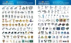 五金产品宣传彩页图片