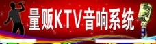 TKV海报图片