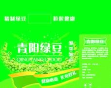 青阳绿豆包装图片