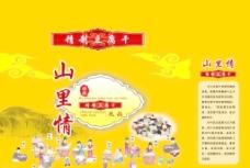豆腐干包装图片