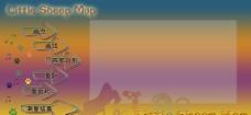 webgis网页图片