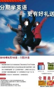 招商銀行臺卡圖片