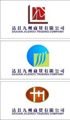 九州商贸图片