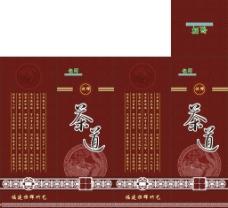 红色茶盒包装设计图片