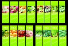 水果蔬菜包柱图片