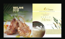 美食廣告設計圖片