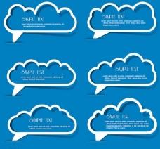 云朵对话泡泡标签贴纸图片