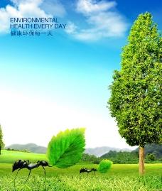 绿色 环保 健康图片